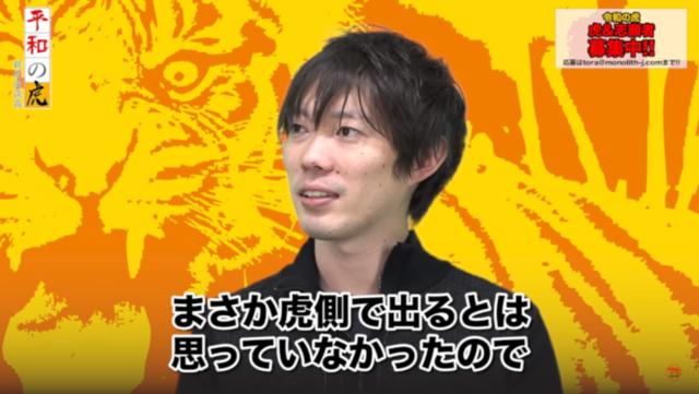 株本祐己さんインタビュー動画
