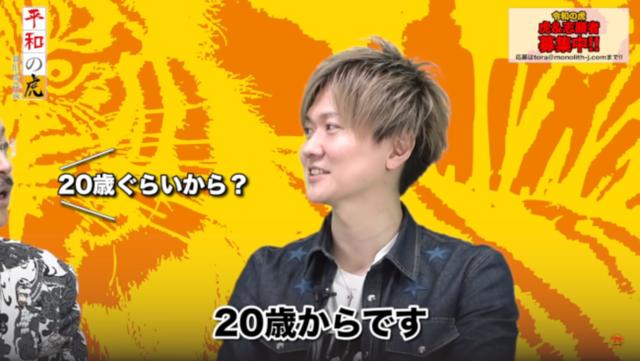 桑田龍征さんインタビュー